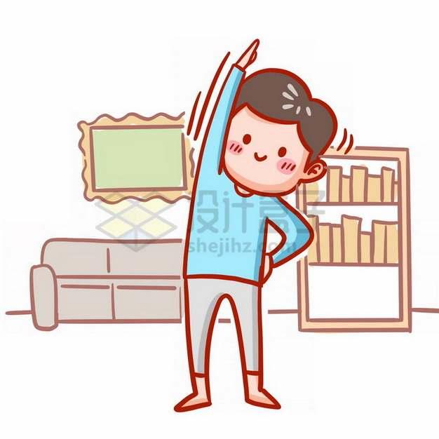 在家做健身操的卡通男孩表情包png免抠图片素材