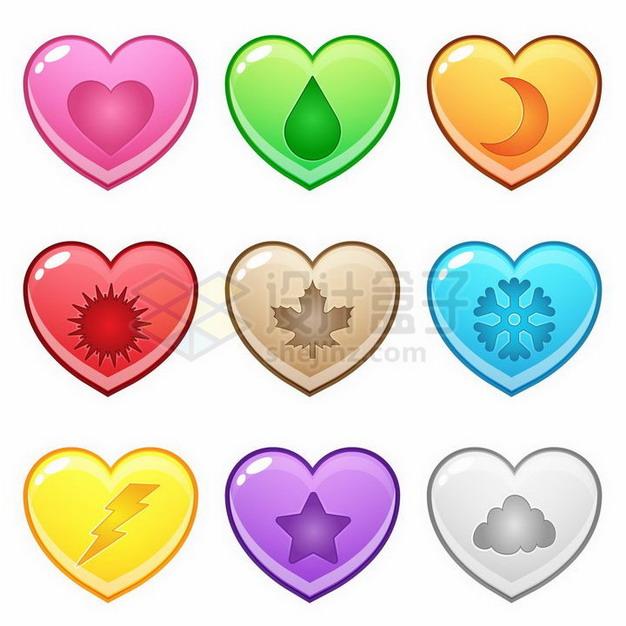 9款中间印有各种图案的心形水晶石头png图片免抠矢量素材 生物自然-第1张