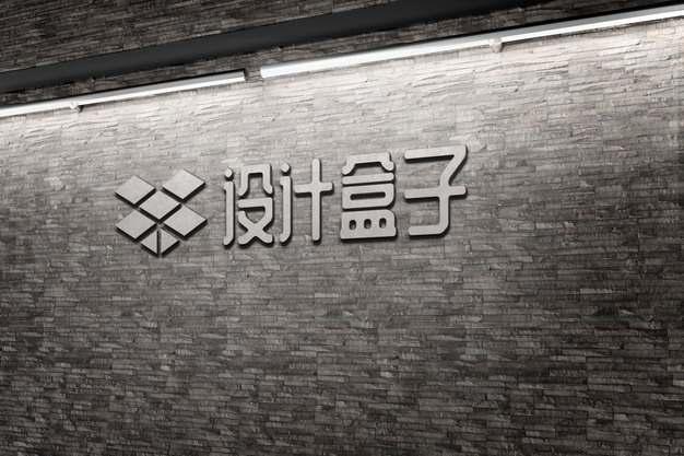 砖墙上的深灰色3D立体字公司名称LOGO墙贴亚克力图案psd样机图片模板素材