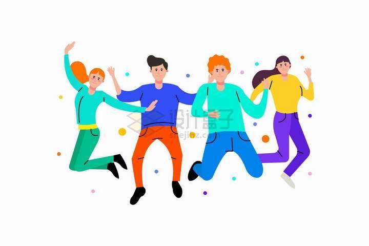 4款跳跃起来很高兴的年轻人扁平插画png图片免抠矢量素材
