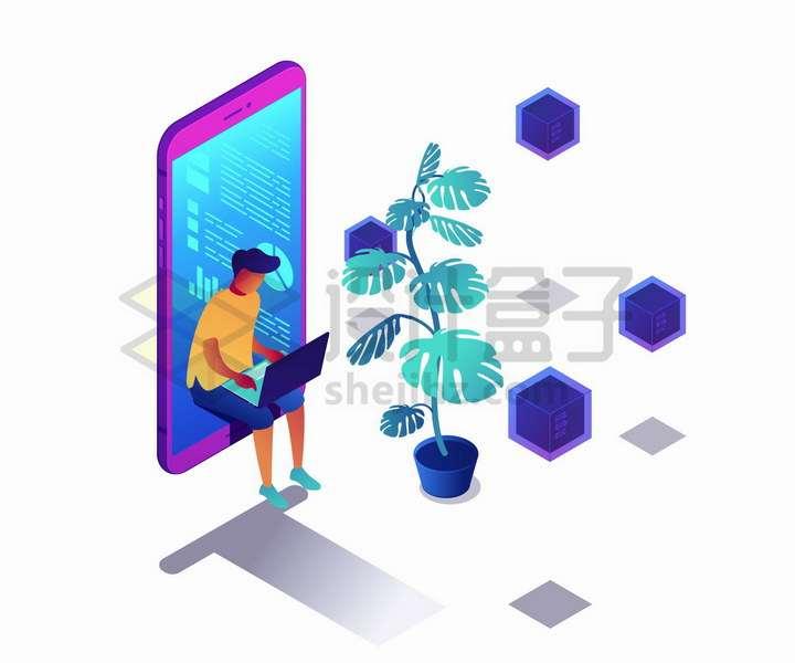 坐在手机上使用笔记本电脑的年轻人png图片免抠矢量素材