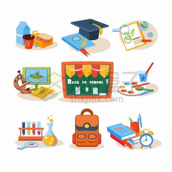 9款卡通风格博士帽小黑板实验器材书包书本等学习教学用品png图片免抠矢量素材