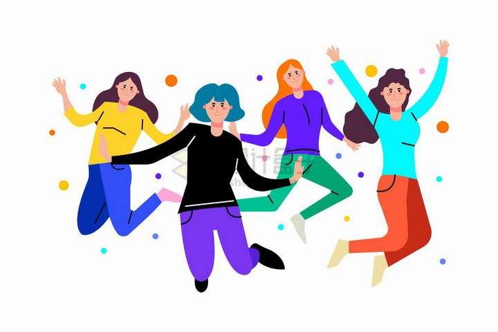 跳起来欢呼的年轻人扁平插画png图片免抠矢量素材