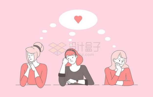 渴望爱情的三个手绘线条女孩png图片免抠矢量素材