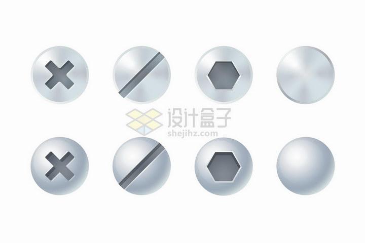 8款金属银色十字螺丝螺栓花纹png图片免抠矢量素材