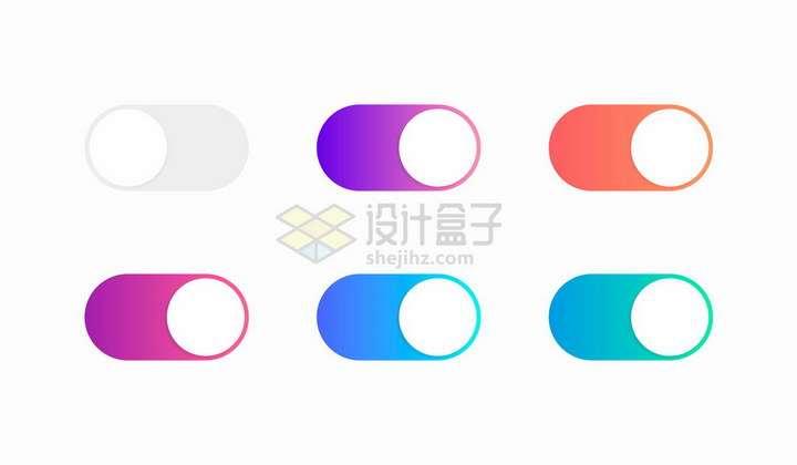 苹果设计风格的打开和关闭按钮png图片免抠矢量素材