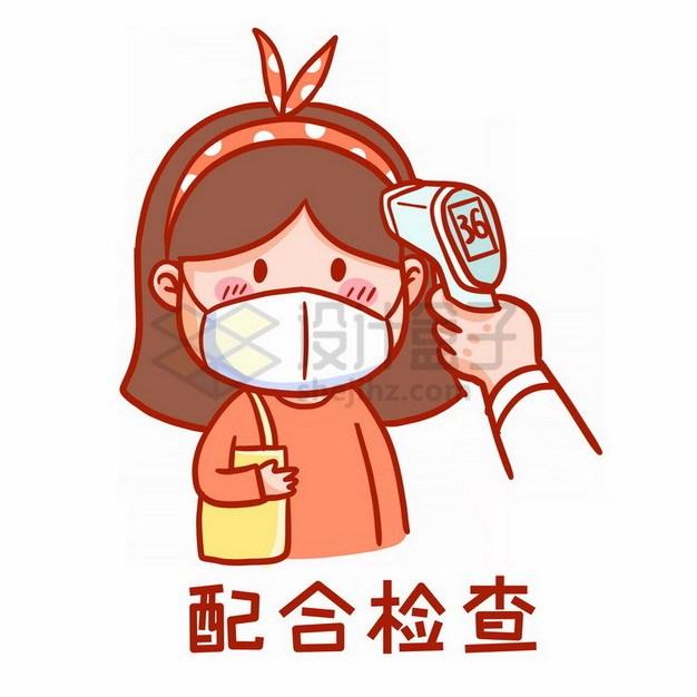 配合检查测量体温表情包png免抠图片素材 健康医疗-第1张