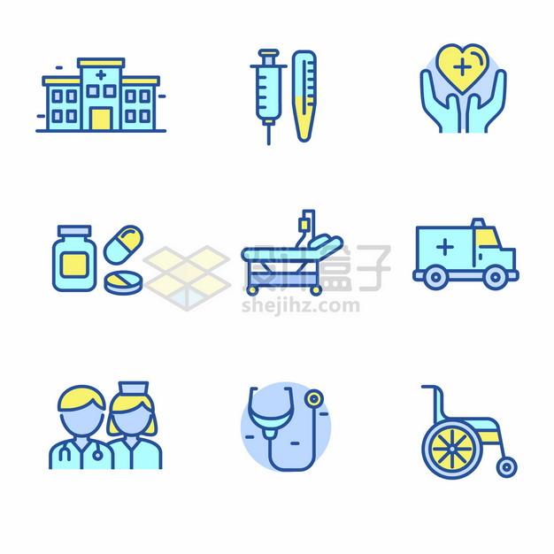蓝绿色MBE风格医院设施医疗类icon图标png图片矢量图素材 图标-第1张