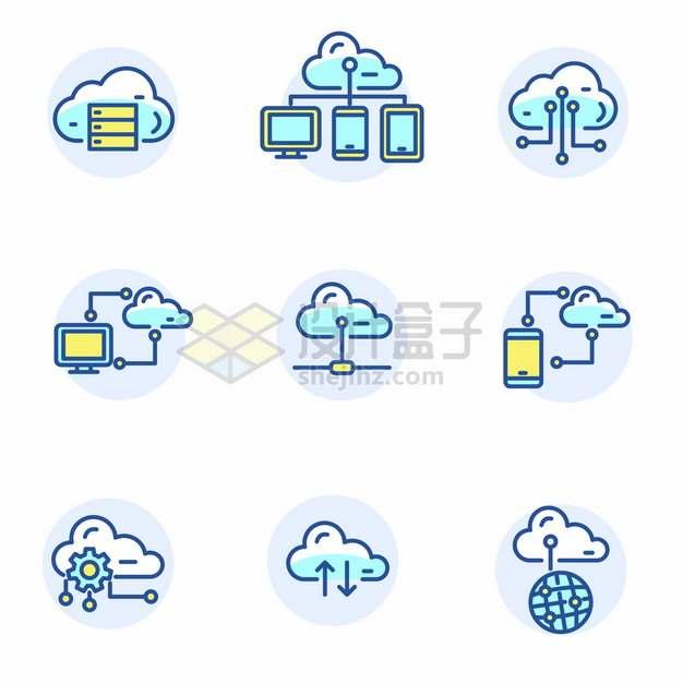 蓝绿色MBE风格云服务器等云计算技术icon图标png图片矢量图素材