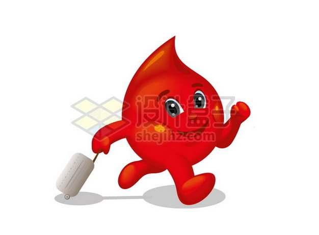 拉着行李箱的卡通液滴血液一滴血png图片素材