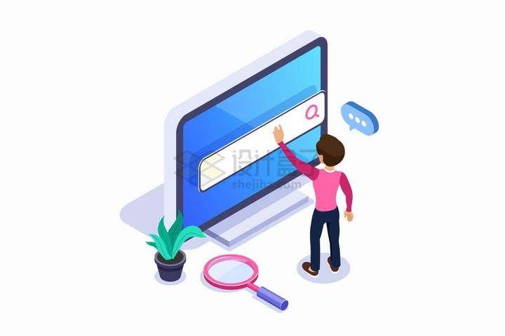 2.5D风格年轻人通过电脑搜索引擎查询资料png图片免抠矢量素材