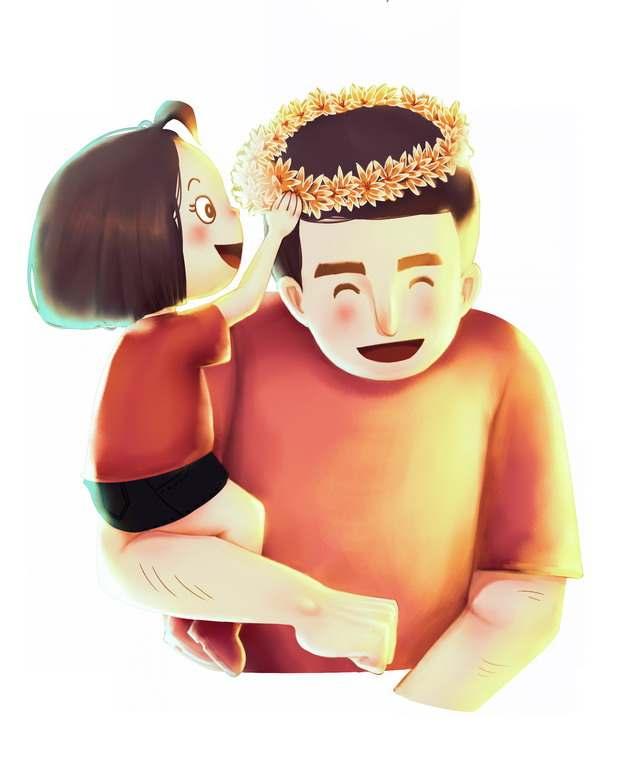 女儿给爸爸戴上花环暖心小棉袄父亲节插画680749png图片素材