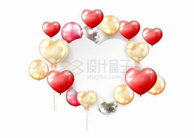 黄色红色心形气球和心形文本框标题框png图片免抠矢量素材