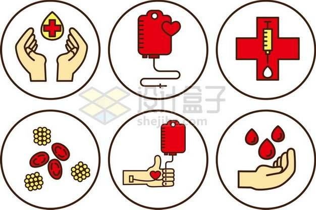 6款无偿献血图标png图片素材