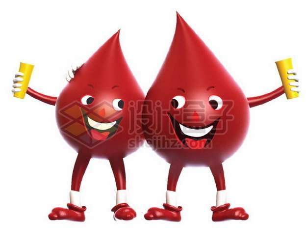 两滴卡通液滴血液png图片素材