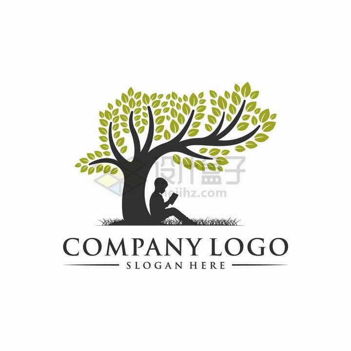 绿叶大树剪影下读书的小男孩儿童用品公司logo设计png图片免抠矢量素材