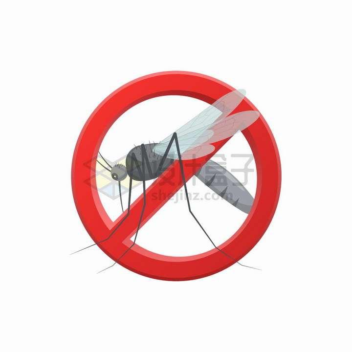 蚊子禁止标志png图片免抠矢量素材