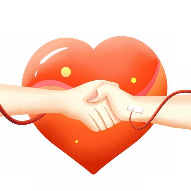 红心前握紧的双手无偿献血插画png图片素材