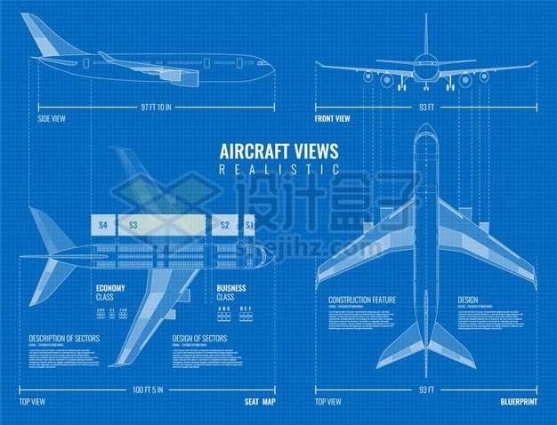 大型客机飞机设计图纸蓝图四视图138597 png图片素材