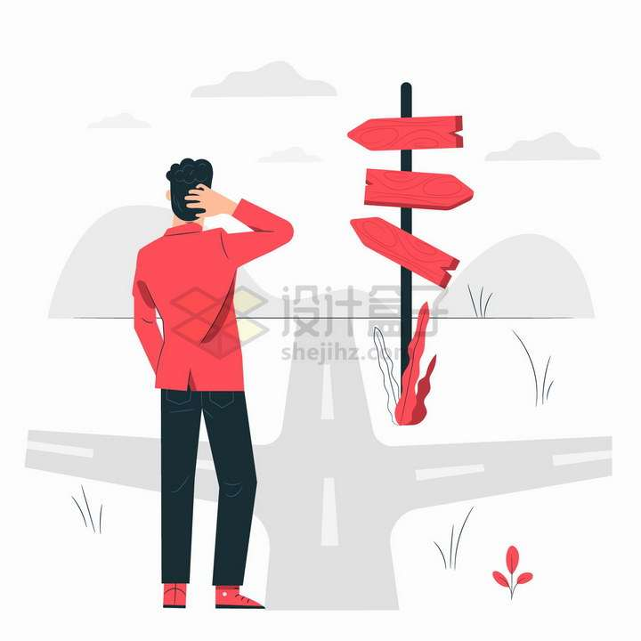 红色上衣的年轻人难以选择前进的方向扁平插画png图片免抠矢量素材