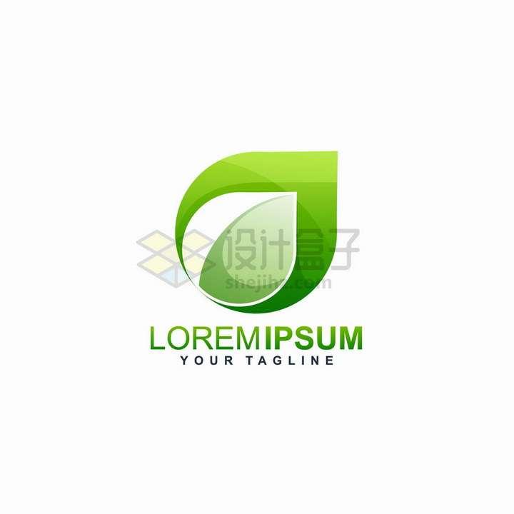 嵌套的绿色树叶农业环保公司logo设计png图片免抠矢量素材