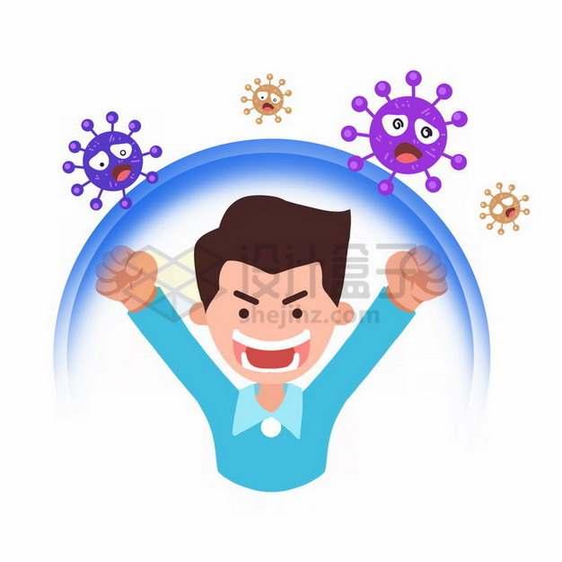 卡通男人抵挡新型冠状病毒的进攻7619332png免抠图片素材