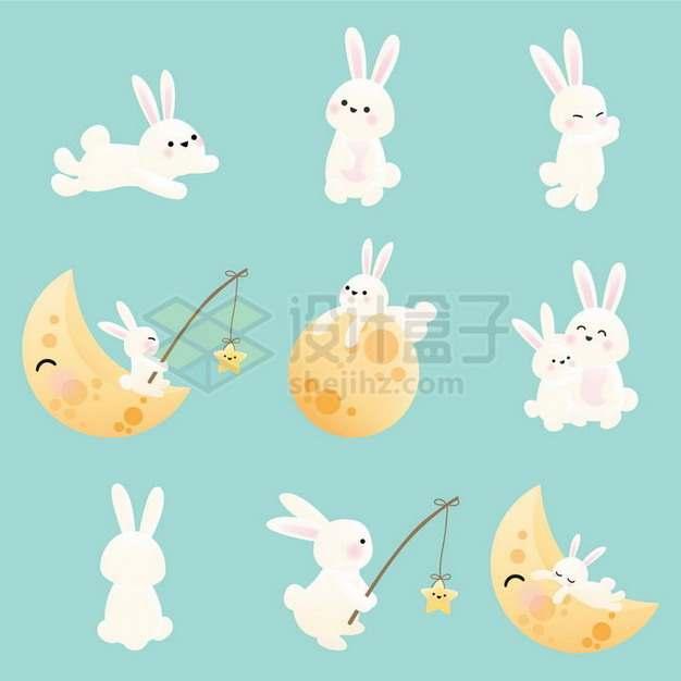 9款中秋节卡通玉兔小白兔和月亮png图片免抠矢量素材