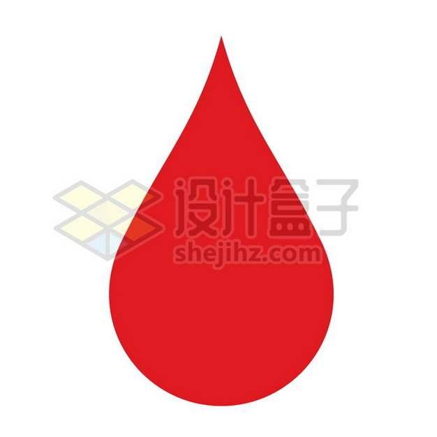 红色液滴血液一滴血576322png图片素材