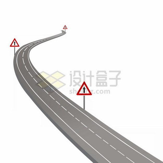 通向远方的大路799317png免抠图片素材 交通运输-第1张