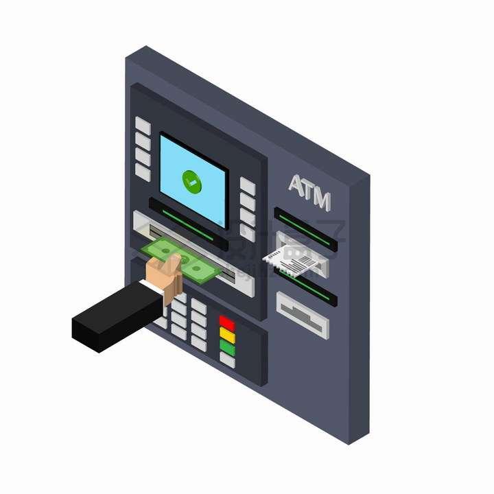 2.5D风格立方体银行ATM取款机png图片免抠eps矢量素材