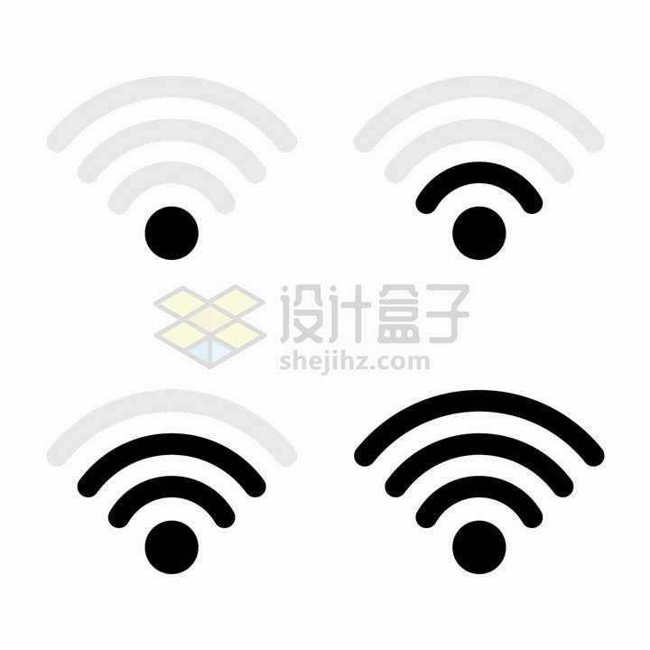 4种信号强度的WiFi标志png图片免抠矢量素材