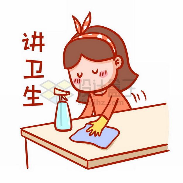 卡通女孩擦桌子讲卫生插画png免抠图片素材 生活素材-第1张