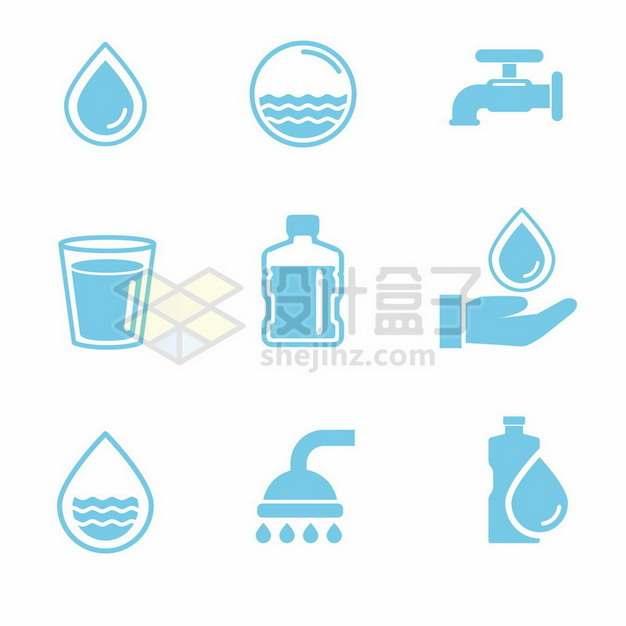 9款蓝色水滴饮用水纯净水图标998894png图片素材