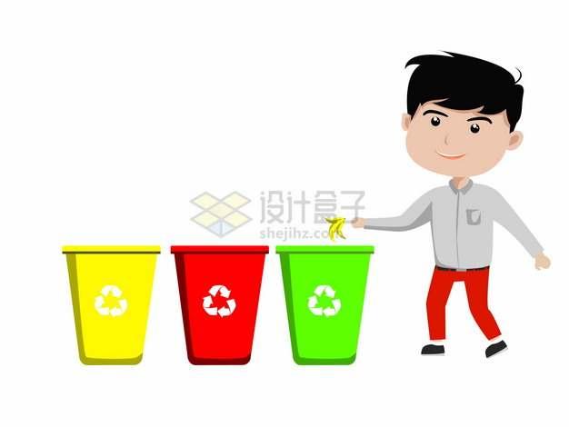 卡通男人将香蕉皮扔进垃圾桶垃圾分类手抄报209876png图片素材