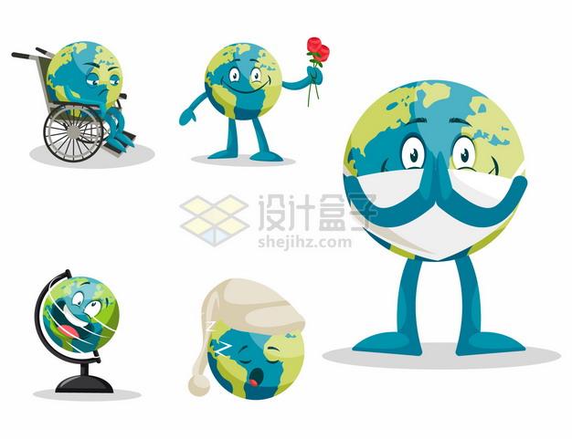 5款卡通地球生病求爱戴口罩png图片矢量图素材