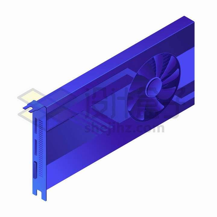 2.5D风格紫色的电脑显卡GPU png图片免抠矢量素材