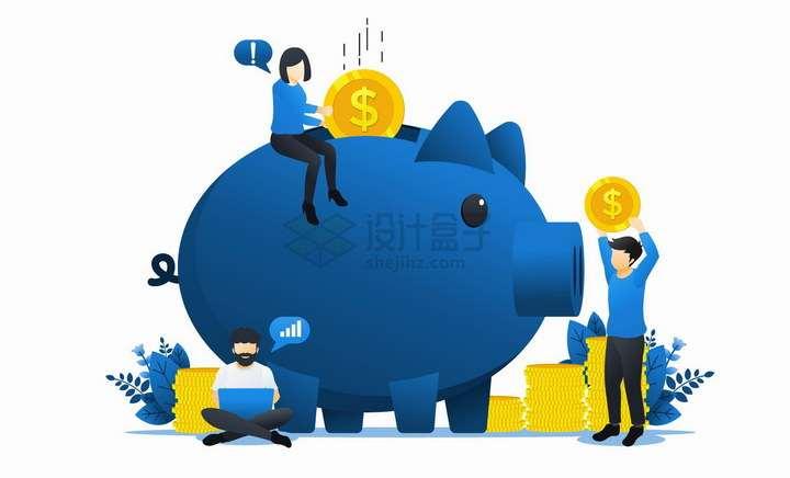 正在往小猪储钱罐中放金币的年轻人攒钱存钱扁平插画png图片免抠矢量素材
