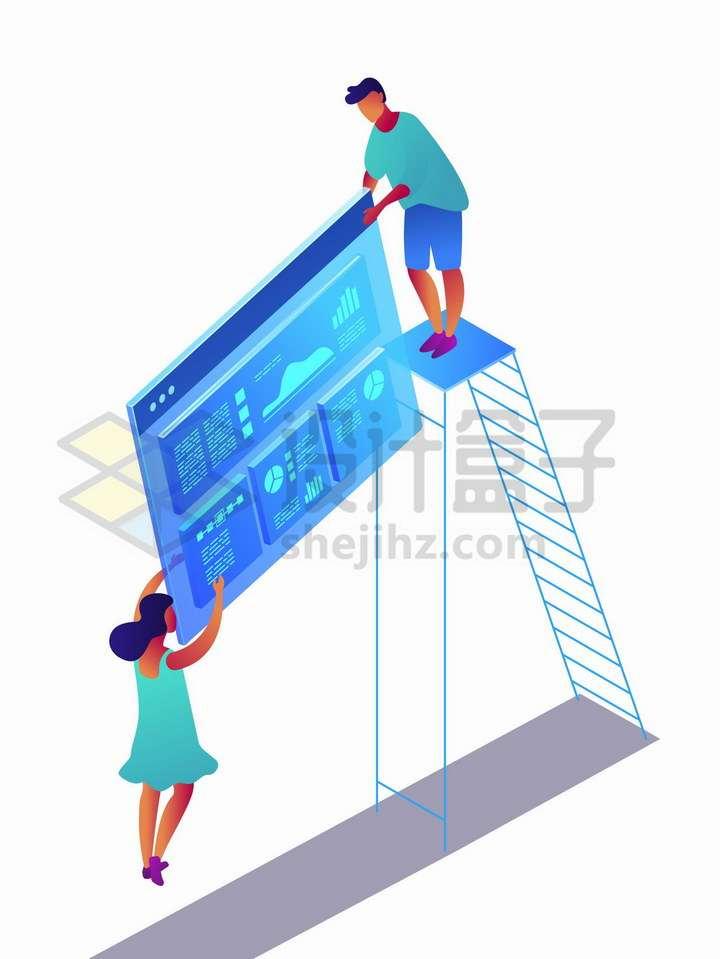 爬梯子拿着蓝色数据分析统计界面的程序员png图片免抠矢量素材