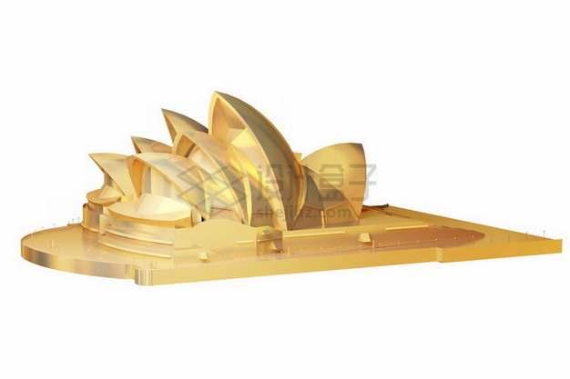 金色悉尼歌剧院png免抠图片素材