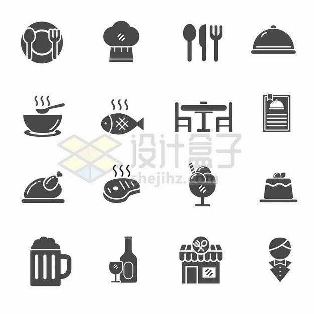 16款西餐烹饪美食图标269692png图片素材 图标-第1张
