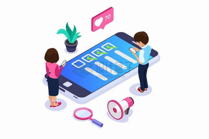 卡通年轻人拿着手机浏览日程安排png图片免抠矢量素材
