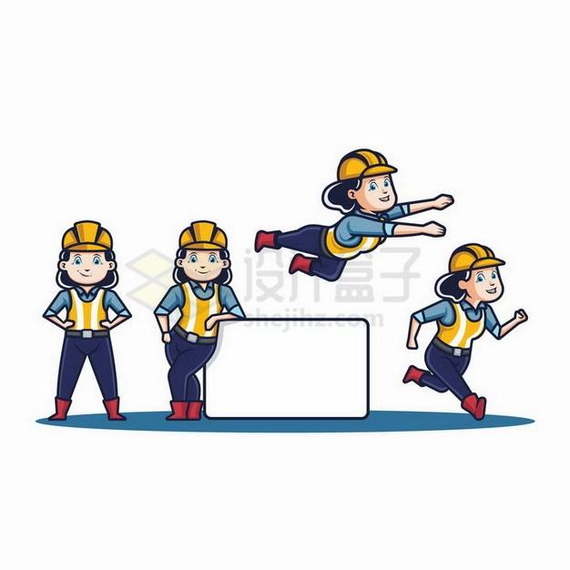 戴着安全帽的卡通女性工人png图片免抠矢量素材 人物素材-第1张
