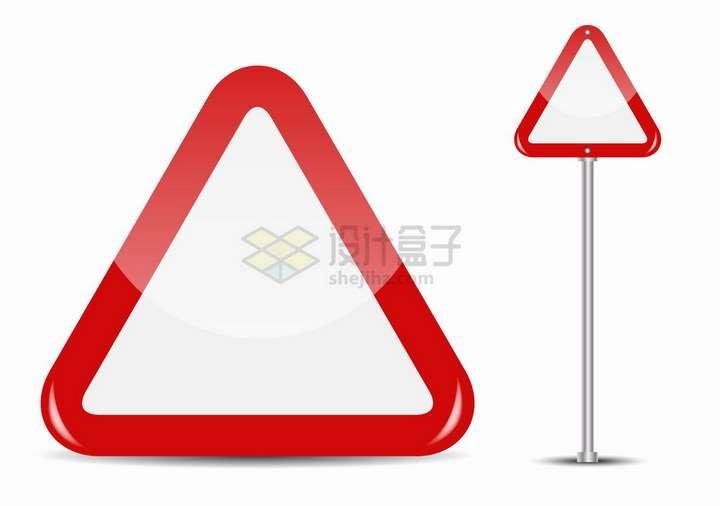 红色三角牌交通道路指示牌警告牌png图片免抠矢量素材