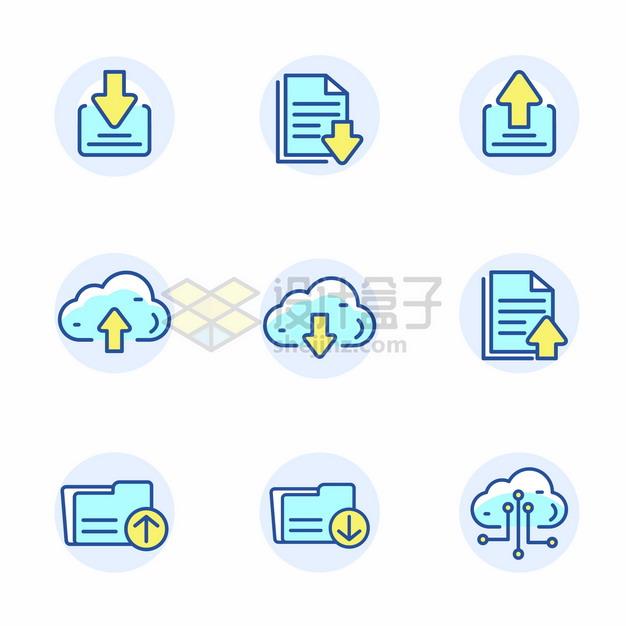 蓝绿色MBE风格文件下载上传云计算服务icon图标png图片矢量图素材 图标-第1张