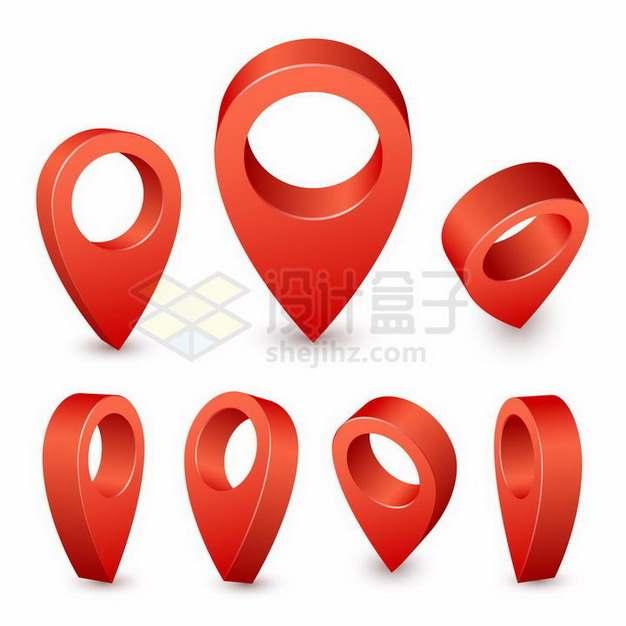 7种不同角度的立体红色定位标志图标png图片免抠矢量素材