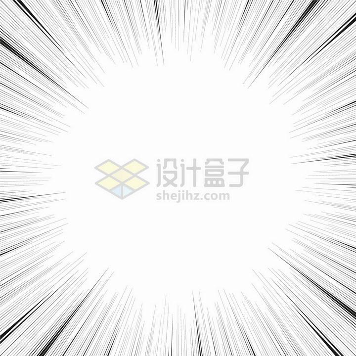 漫画速度线动作线放射线png图片免抠矢量素材