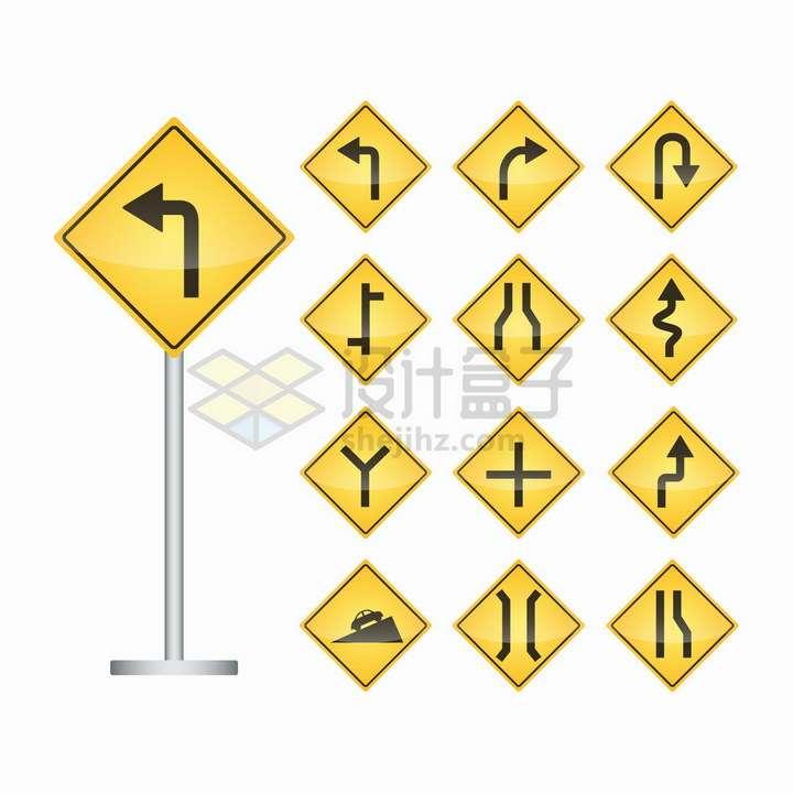 12款黄色道路交通标志牌png图片免抠矢量素材