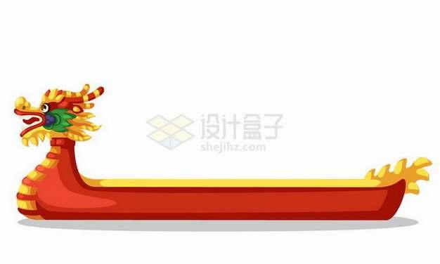 中国传统卡通赛龙舟png图片免抠矢量素材