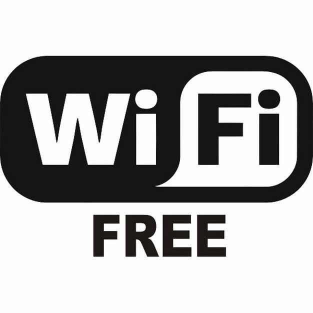 黑色免费wifi标志png图片素材3343791