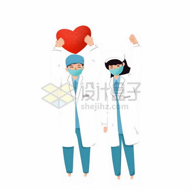 2个卡通医生医护人员举着红心png免抠图片素材 人物素材-第1张